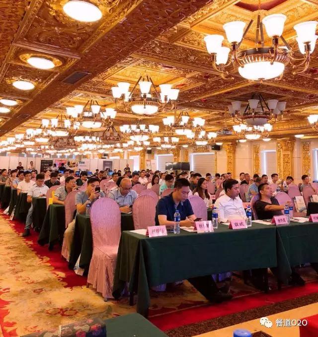 中国餐饮软件厂商汇聚羊城,餐道实力再得认可