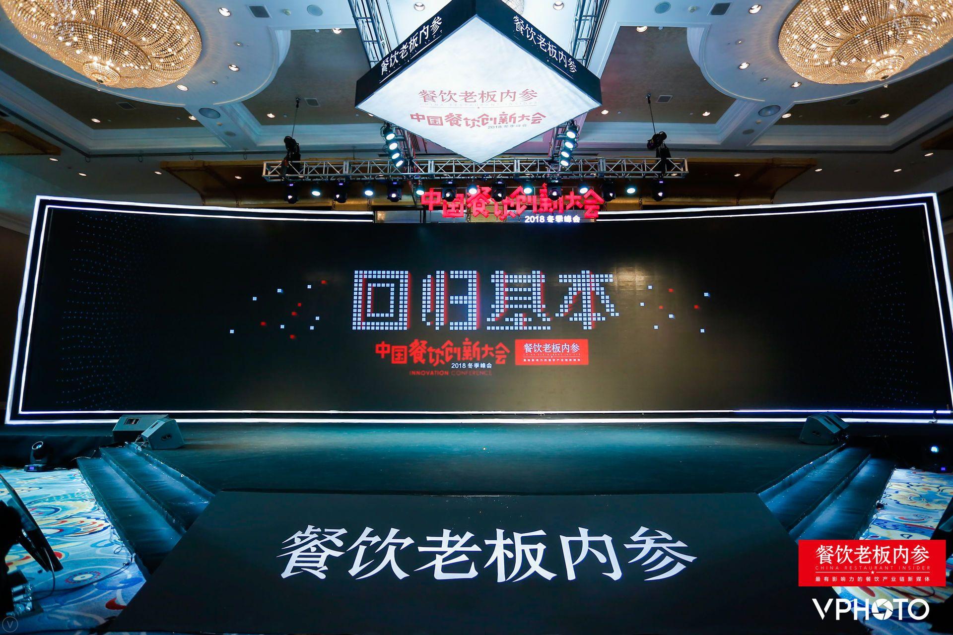 餐道王曦:开发数据石油,运用大数据导航新餐饮