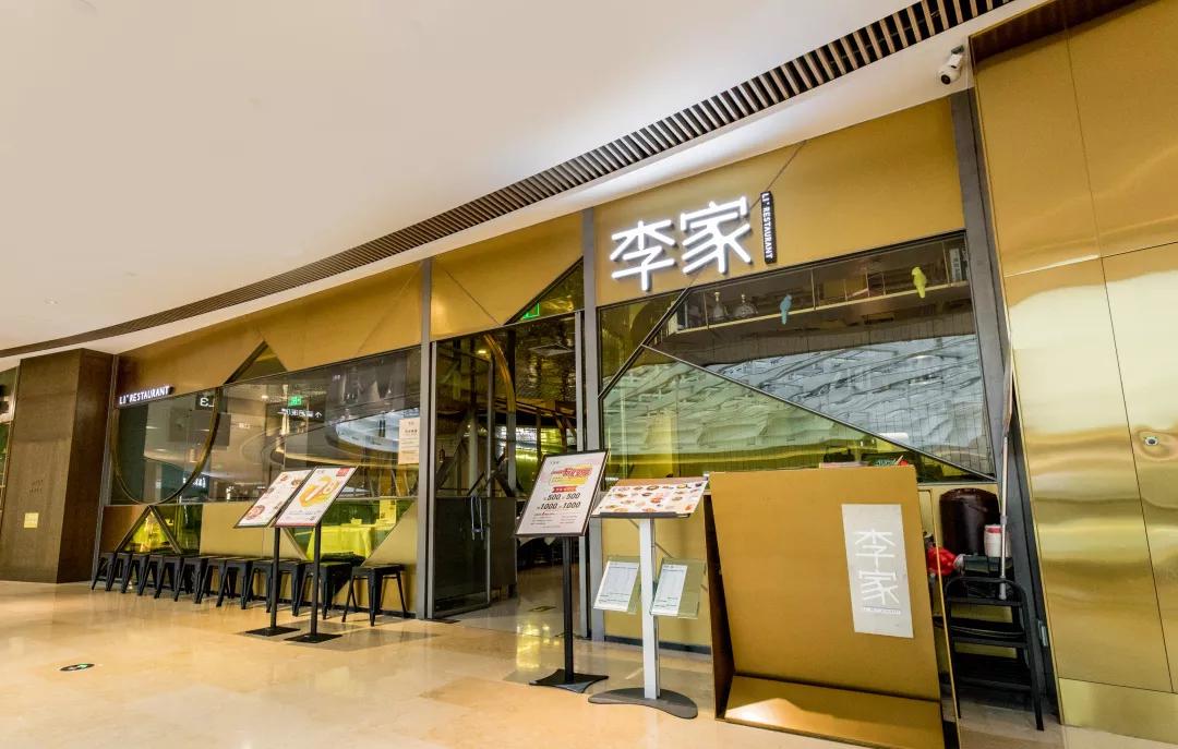 12年发展超过160家门店,大丰收的餐饮信息化布局再进一步