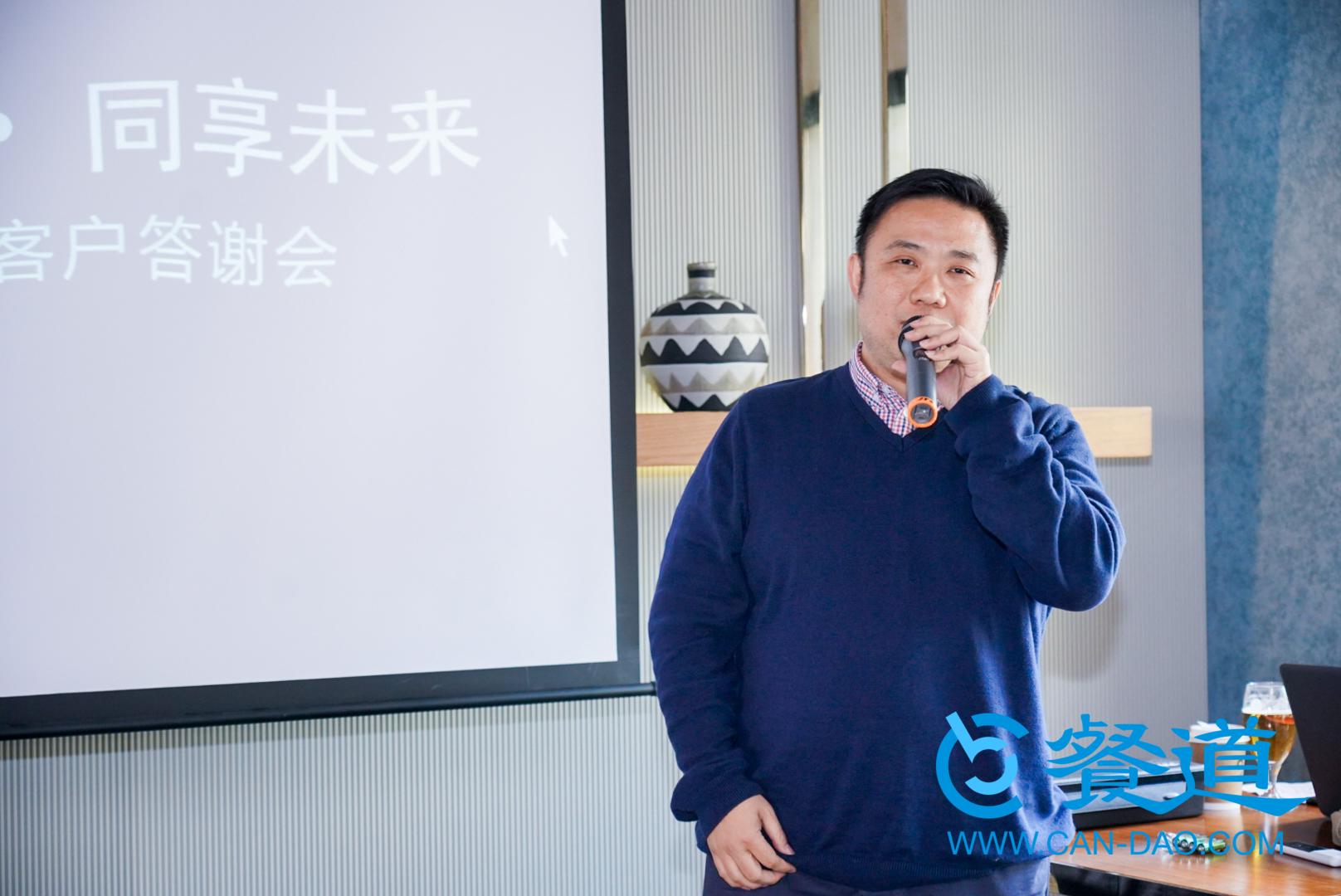 智见数据,共筑未来 | 客户交流盛宴-上海站 完美落幕!
