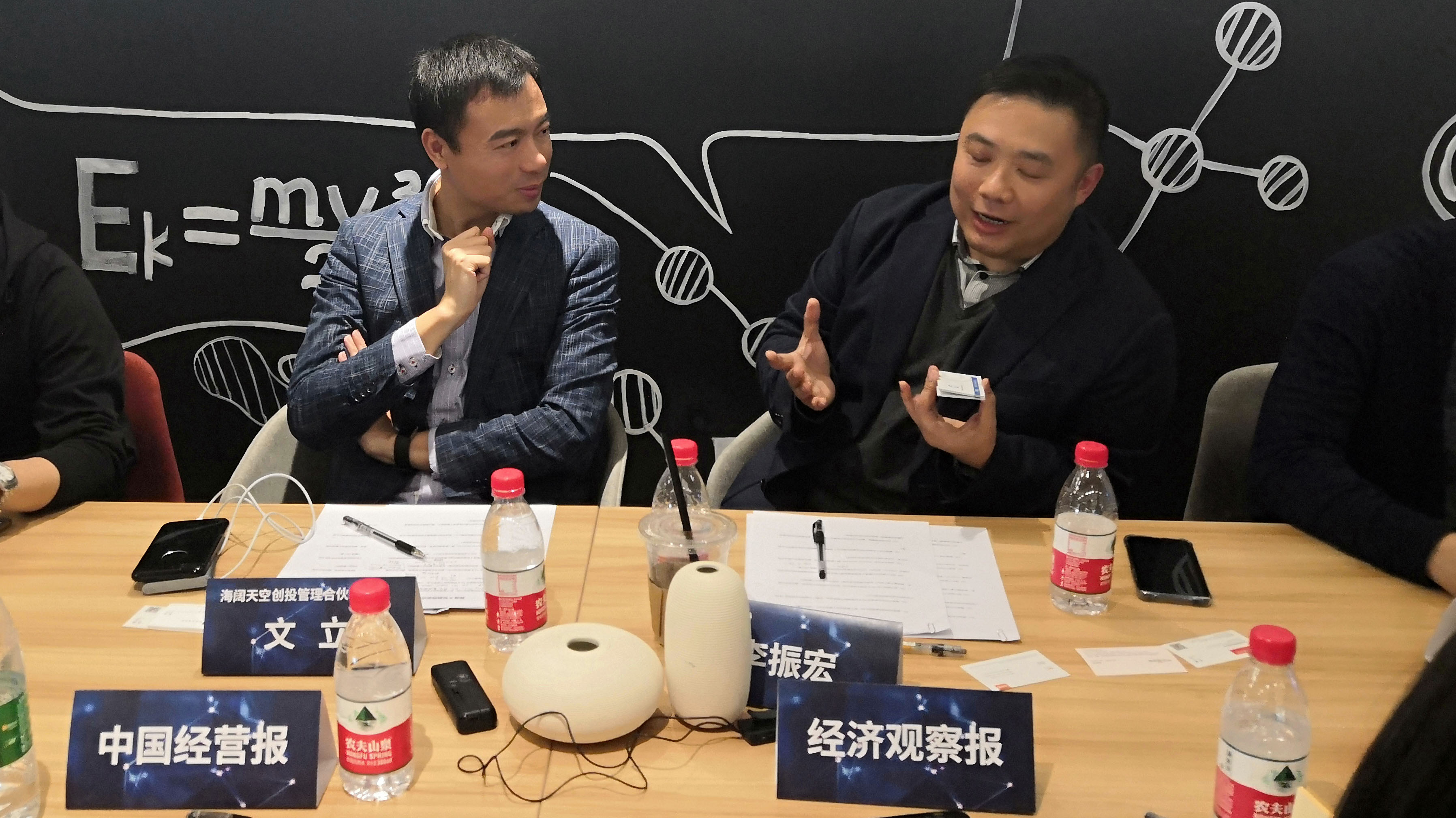 官宣:餐道完成1亿元A轮融资,连接器思维引领餐饮新零售方向