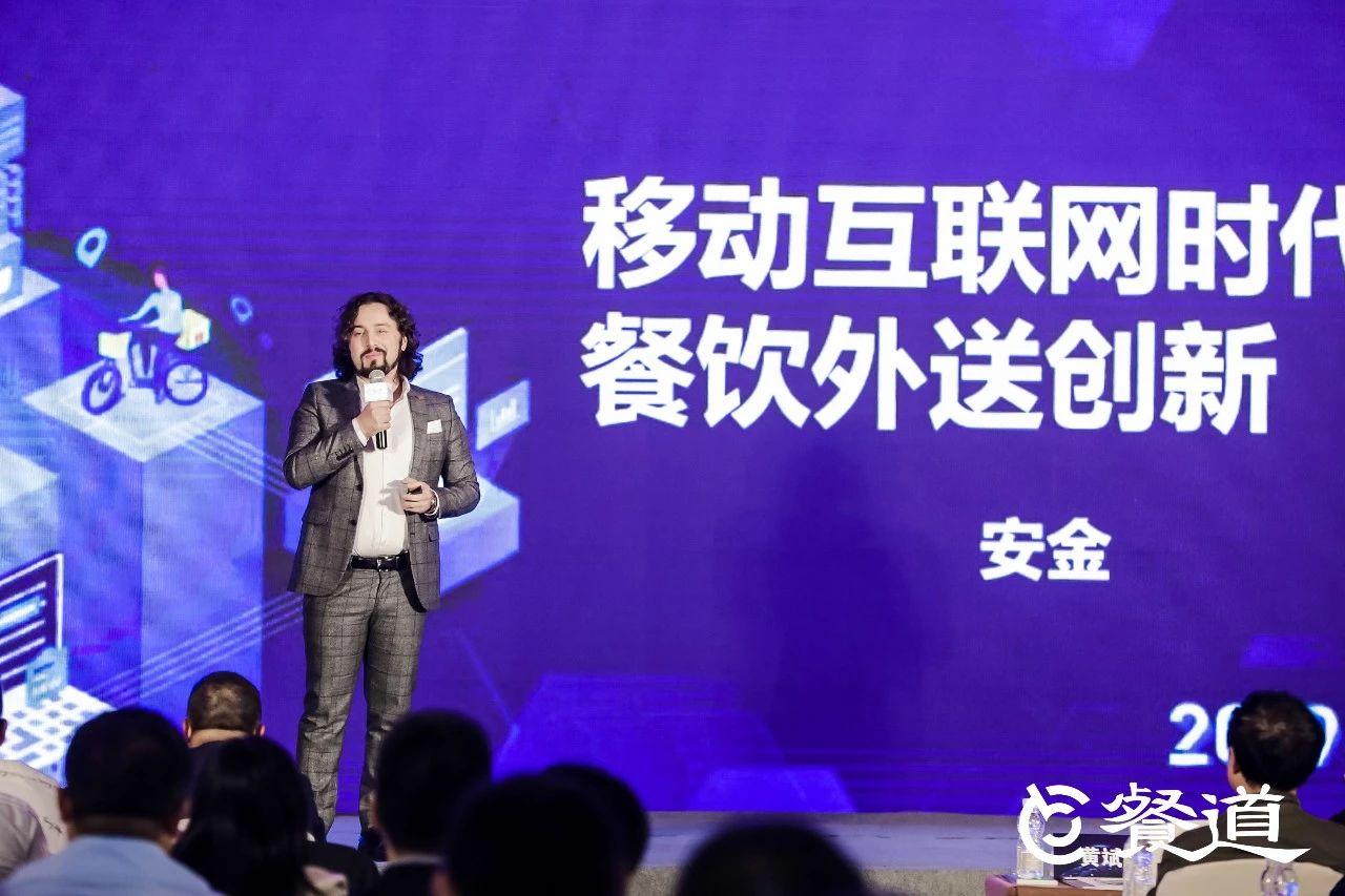 安金:餐道携手国际大连锁餐饮品牌,共创餐饮数字化未来