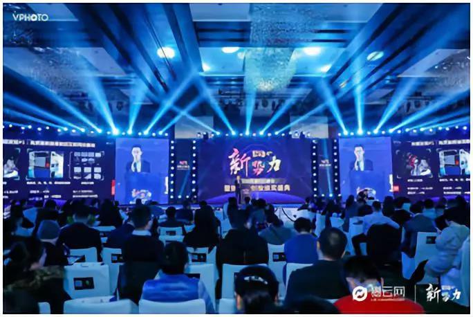 """餐道荣膺2019年度""""新消费领域最具影响力创新企业TOP20"""""""