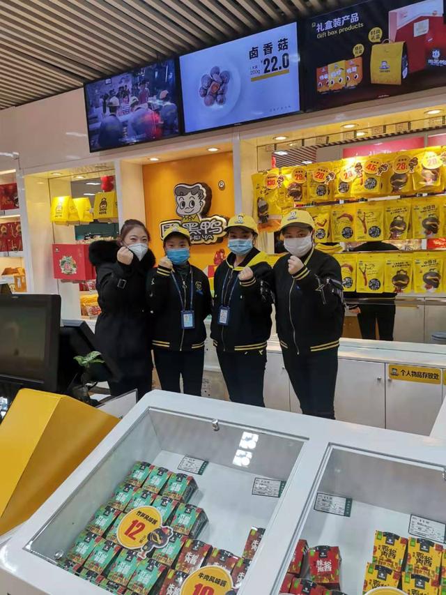 爱心行动 | 武汉本土餐企捐款千万,周黑鸭为爱而行