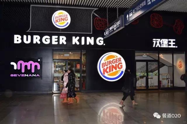 全球大型连锁餐企,如何通过智能服务实现在华市场逆袭?