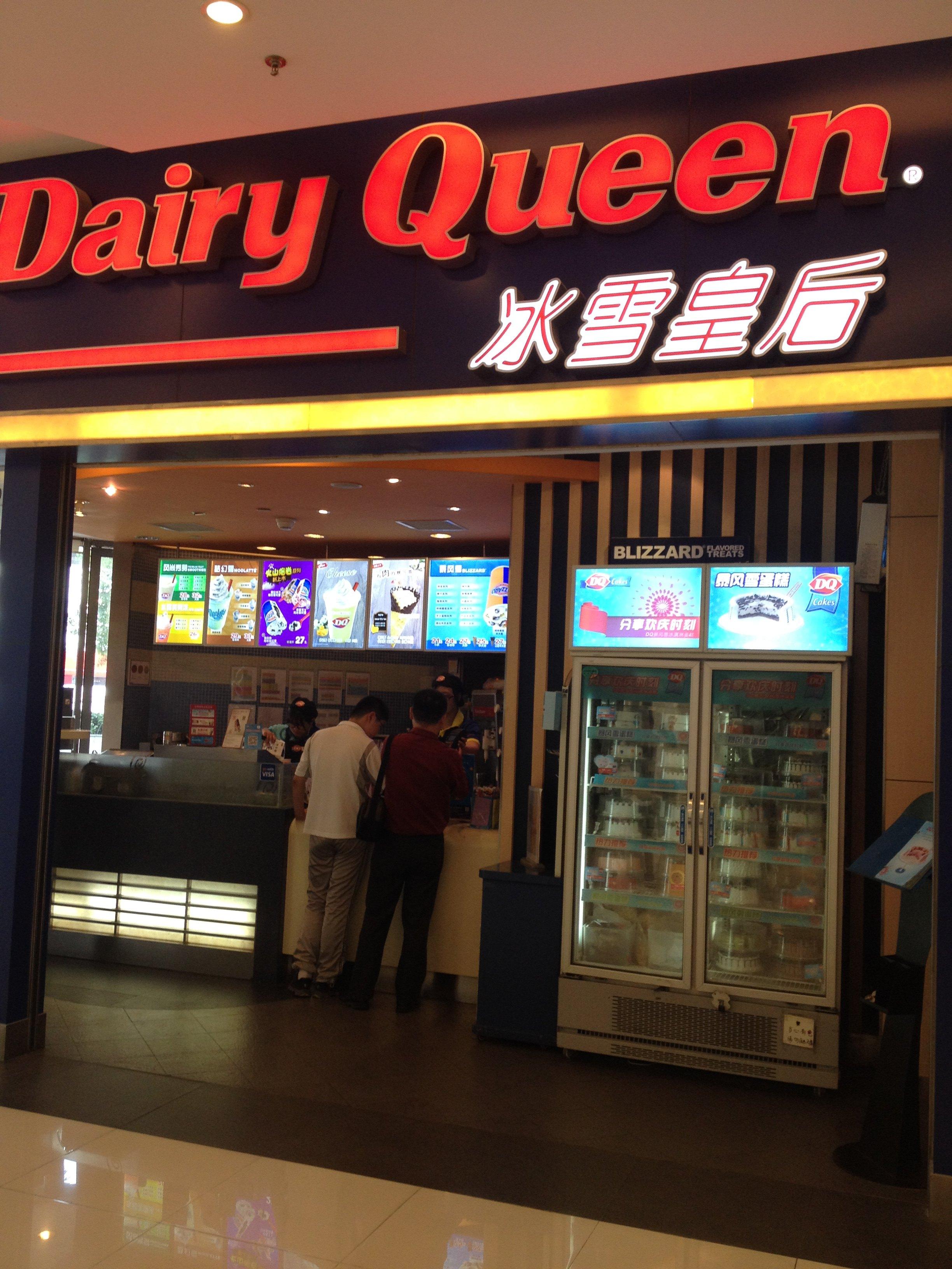 DQ冰雪皇后微信点餐系统体验如何 DQ冰雪皇后微信点餐流程体验