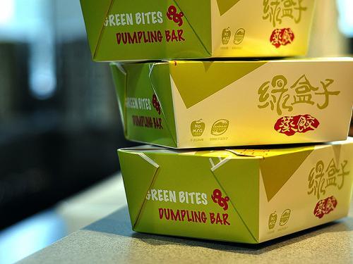 绿盒子加盟费多少 开蒸饺店加盟绿盒子要多少钱