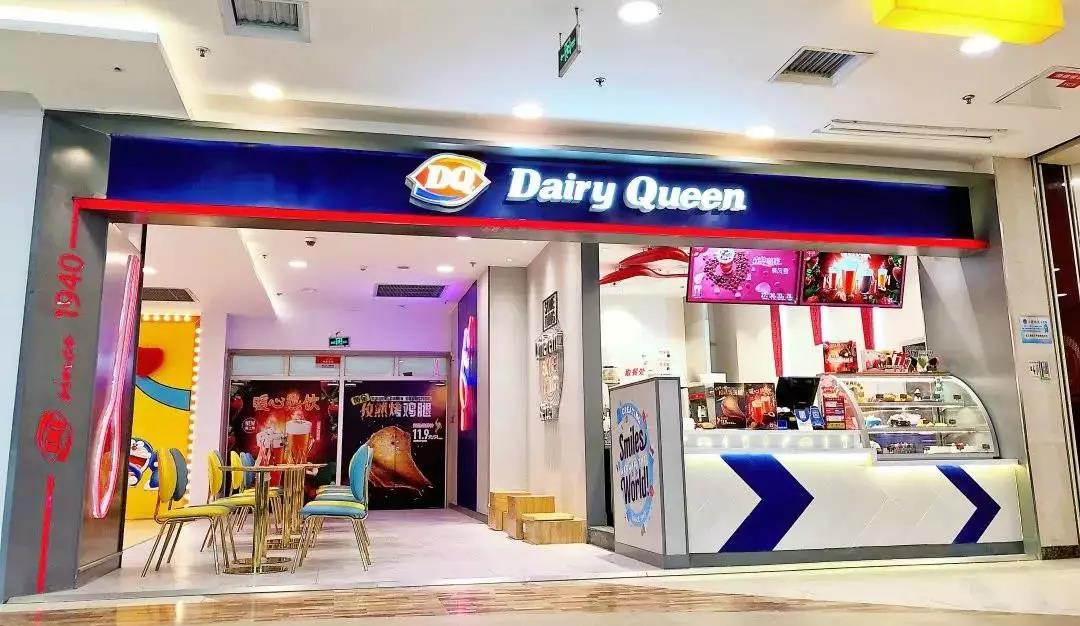 餐道助力DQ整合线上市场,中国门店数量将超1000家