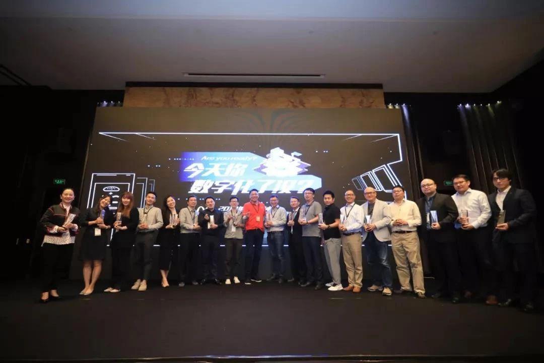 """麦当劳中国第一届Data&Technology供应商大会,餐道荣获""""最优服务奖"""""""