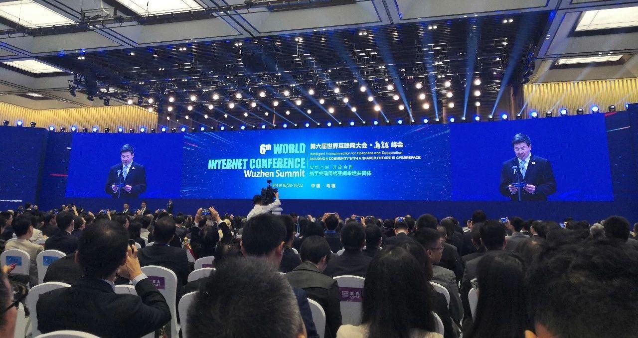 """互联网50年,""""餐道能力""""闪耀世界互联网大会"""