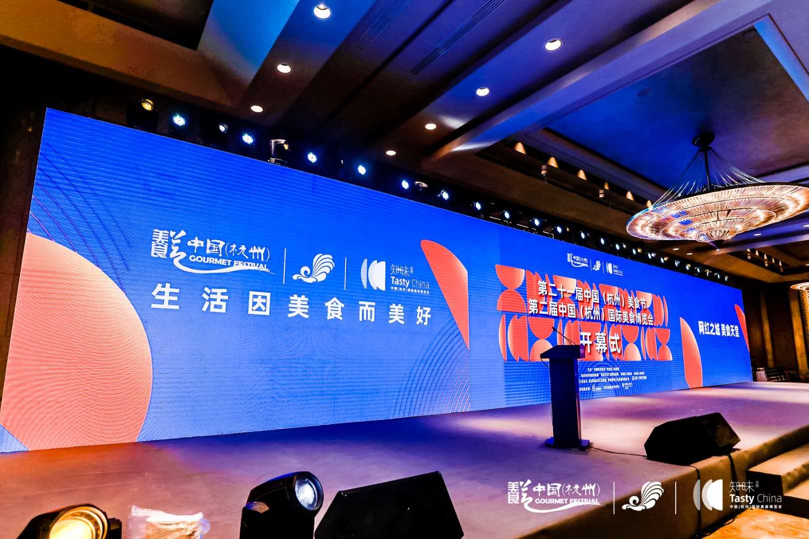 """出席""""第七届中国外卖产业发展大会"""",餐道以数字知餐饮"""