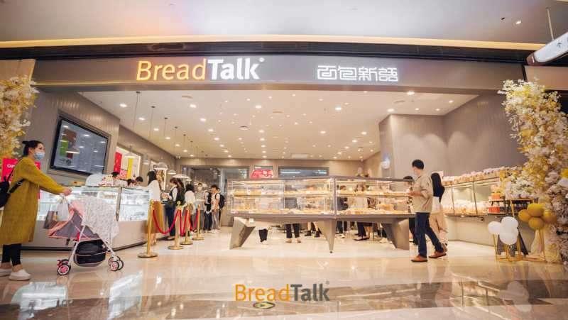 餐道助力面包新语,开拓中国数字化新烘焙